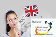 Английский язык в учебном центре «Твой Успех» Набор в группу!