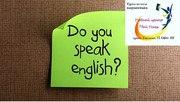 Английский язык в УЦ «Твой Успех»