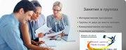 Английский язык для делового общения  «Твой Успех»