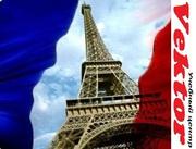 Французский язык. Курсы. Херсон