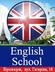 Английский бровары,  английский для деток