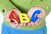 Курсы языковый лагерь для детей  учебного центра Nota Bene г. Херсон