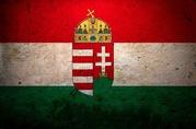 Курсы венгерского языка в  Nota Bene