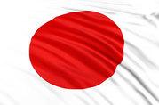 Курсы японского языка в учебном центре Nota Bene г.Херсон