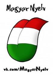 Курсы венгерского языка в учебном центре Nota Bene г.Херсон