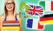 Изучение иностранных языков!!!
