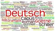 Немецкий язык в учебном центре Nota Bene!