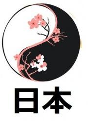 Курсы    японского языка в учеб. ц.   Nota Bene