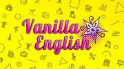 курсы английского бровары, vanilla english подготовка к выезду за границу